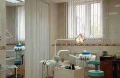 biuro dentystycznego zdjęcie stock