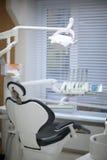 biuro dentystycznego Zdjęcia Stock