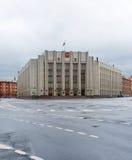 Biuro gubernator Leningrad Oblast obrazy stock