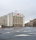 Biuro gubernator Leningrad Oblast obrazy royalty free