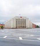 Biuro gubernator Leningrad Oblast zdjęcie stock