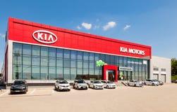 Biuro oficjalni handlowa KIA silniki Fotografia Royalty Free