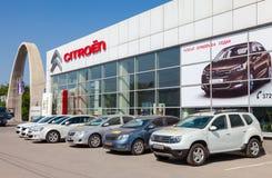 Biuro oficjalny handlowiec Citroen w Samara, Rosja Obrazy Royalty Free