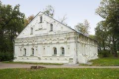Biuro pułkowy w Chernigov Zdjęcie Stock