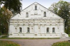 Biuro pułkowy w Chernigov Obrazy Royalty Free