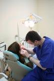 biurowa operacji stomatologicznej Zdjęcia Stock