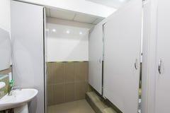 Biurowa toaleta zdjęcie stock