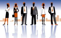 biurowi ludzie ilustracja wektor