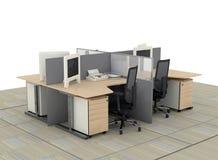 biurowy biurko system Royalty Ilustracja