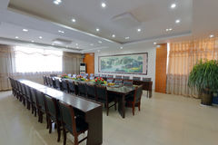 Biurowy pokój konferencyjny Ningde krajowa mniejszościowa szkoła średnia Obrazy Stock