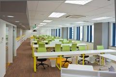 Biurowy wnętrze