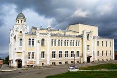 The building of the Biysk drama theatre Stock Image