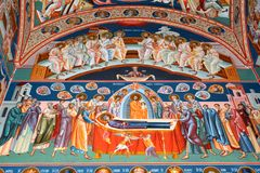 Bizantine象 圣徒安娜Rohia修道院,位于在一个自然和被隔绝的地方,在Maramures,特兰西瓦尼亚 免版税库存图片