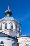 Bizantyjski kościół Obraz Royalty Free