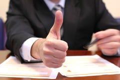 biznes koncepcji sukces Zdjęcie Royalty Free