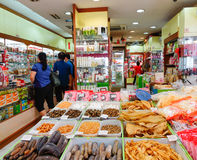 Biznes w Saigon, Wietnam Fotografia Royalty Free