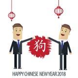 Biznesmen z Chińskimi nowy rok elementami Fotografia Royalty Free