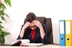 biznesowa nowożytna biurowa kobieta Obraz Stock