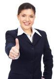 biznesowa pomyślna kobieta Fotografia Royalty Free