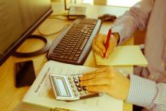 Biznesowe pożyczki kupować istniejącego biznes Handlu elektronicznego biznes Obraz Royalty Free