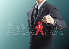 Biznesowego mężczyzna przywódctwo rysunkowy pojęcie Fotografia Stock