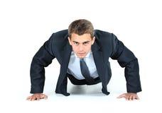biznesowego mężczyzna ja target2073_0_ Zdjęcia Stock