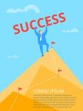 biznesowego pojęcia odosobniony sukcesu biel ilustracja wektor