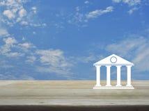 Biznesowej bankowości online pojęcie Fotografia Stock