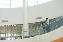 Biznesowy centre Obraz Royalty Free