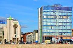 Biznesowy centre Nobel na Pirogovskaya bulwarze Bolshaya Zdjęcie Royalty Free
