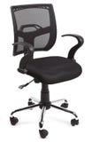 Biznesowy krzesło dato che praca, i relaksujemy, odizolowywaliśmy, Obrazy Royalty Free