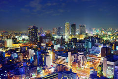 Osaka Biznesowy park Zdjęcia Royalty Free