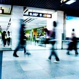 biznesowy pasażerski spacer Fotografia Royalty Free