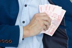 Biznesowy pieniądze ryzyko, inwestycja i Zdjęcia Royalty Free
