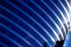 Biznesowy pojęcie - korporacyjny budynek obrazy royalty free