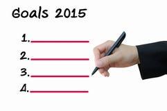 2015 Biznesowych celów Obrazy Royalty Free