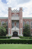 Bizzell Memorial Library Royalty Free Stock Photography