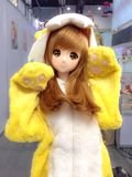 BJD doll or Ball jointed doll of Mirai-chan in tiger suit. Bangkok, Thailand - April 30, 2015 : A Photo of Mirai Chan cosplays in tiger outfit. Mirai Suenaga is stock photo