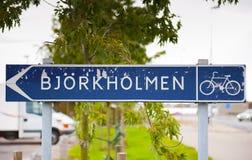 Bjorkholmen Lizenzfreies Stockfoto