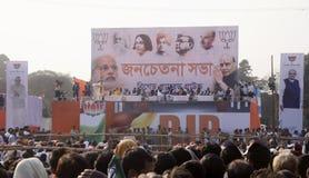 BJP亚娜Chetana Sabha。 库存照片