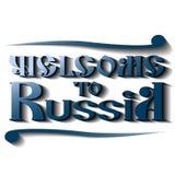 Blå bokstävervälkomnande till Ryssland på vit bakgrund vektor illustrationer