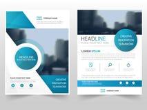 Blå design för mall för årsrapport för reklamblad för broschyr för broschyr för cirkelteknologiaffär, bokomslagorienteringsdesign stock illustrationer