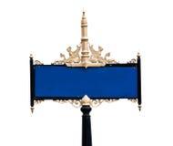 blå isolerad teckenwhite för bakgrund Royaltyfri Foto