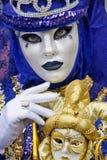 blå maskering Royaltyfri Foto