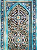 blå mosaik Fotografering för Bildbyråer