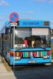 Blå offentligt bibliotekbuss Arkivfoto