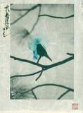 blå silhouettesky för fågel stock illustrationer