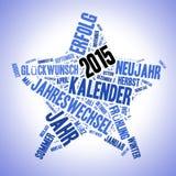 Blå stjärna med begreppet 2015 Fotografering för Bildbyråer