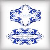 Blå vektorbackgroundÂŒ för vattenfärg Royaltyfri Foto