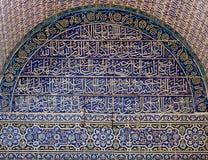 Bl?a arabiska mosaiktegelplattor och detaljer p? kupolen av vaggar, tempelmonteringen, Jerusalem israel royaltyfri fotografi